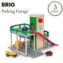 \ママ割登録&エントリーでP5倍/ BRIO WORLD ブリオ パーキングガレージ 33204 BRIO railway toy wood t...