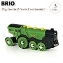 BRIO WORLD ブリオ ビッググリーンアクション機関車 33593 BRIO railway toy wood toy 木のおもちゃ 木製玩具 ウッドトイ 知育玩具 知育トイ 【あす楽対応】