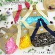 【あす楽対応】 プールバッグ プールバックカゴ編み 女の子 プール OCEAN&GROUND(オーシャンアンドグラウンド) プールバッグ HEART REEF