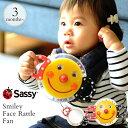 Sassy サッシー スマイリー・フェイス・ラトル・ファン TYSA80398 ガラガラ ラトル ミラー 鏡 おもちゃ お出かけ 出産祝い