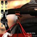 ベビーカー バッグ ベビーカーバッグ ディズニー 新発売!【日本正規品】 ベビーカー用バッグ ベビーカー ドリンクホルダー 小物入れ 小物 ベビーカー用 収納 ポーチ カップホルダー ネット アクセサリー 出産祝い 人気 ミッキー ミッキーマウス