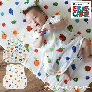 赤ちゃん ベビー 寝冷え防止 2重ガーゼ 出産祝い はらぺこあおむし ダブルガーゼスリーパー 赤ちゃん ベビー 寝冷え防止 2重ガーゼ 出産祝い
