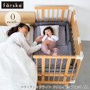 farska ファルスカ フラッグシップライン クリエイティブコット NA 746218 【送料無料】