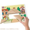 【身につくおもちゃ!】3歳からの知育玩具!公文おもちゃでおすすめは?