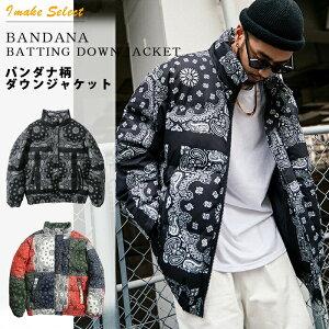人気のバンダナ柄デザインのダウンジャケット
