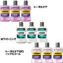 薬用リステリン 1000ml×3本セットトータルケアプラス、トータルケアプラスゼロ、ホワイトニング