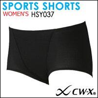 10%off!!【ワコールcwx】CW-Xレディースアンダーギアスポーツショーツ(S・M・Lサイズ)HSY037