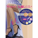 ■【グンゼ】SABRINA(サブリナ)Shape×伝線しにくいストッキング SB220