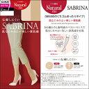 【グンゼ】SABRINA(サブリナ)ナチュラルフィットストッキング ひざ下丈(くちゴムゆったりタイプ)SBS305
