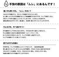 送料無料+15%OFF!!【ワコールcwx】CW-XメンズJYURYUトップ(MESHタイプ)ラウンドネック(長袖)JAO320【RCP】