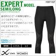 【送料無料】 ワコール CW-X cwx レディース エキスパートモデル セミロング丈 HXY107 wcl-cwx-ws