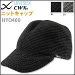 10%OFF!!【ワコールcwx】CW-XニットキャップHYO460【RCP】