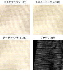 アツギASTIGU(アスティーグ)−強−伝線しにくく、破れにくいから、美しさロングキープ。パンティストッキングFP5990