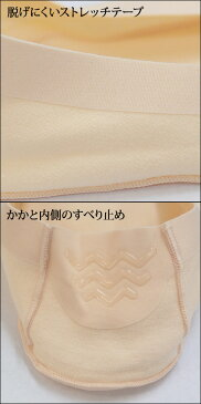10%OFF【グンゼ】Tuche(トゥシェ)〜パンプスイン(履き口ストレッチテープ) 浅履き TQD701