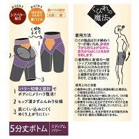 ルシアンくびれの魔法裏パイルあったか補正成型編み5分丈ボトム20050