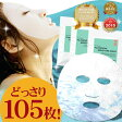 [送料無料]【プリュ プラセンタ モイスチュアマスク(35枚入)×3袋セット】[JP][TM]