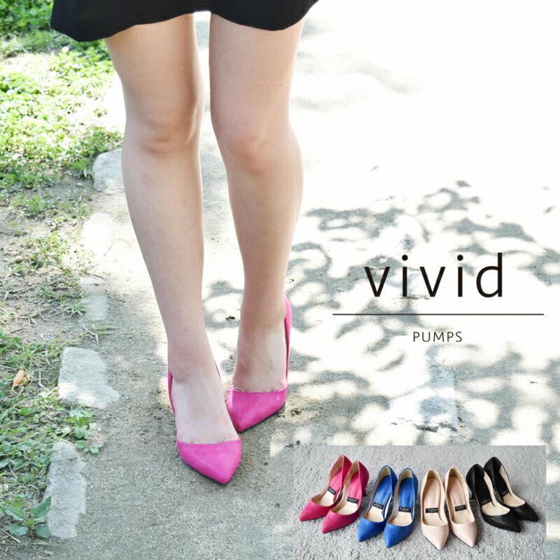 レディース靴, パンプス  9cm