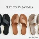 フラットトングサンダル/シンプルの中に素材や色の変化でこだわりのあるデザイン/シューズ/レディース/靴/サンダル/フラット/トング/クロコダイル/パイソン/リゾート/シンプル