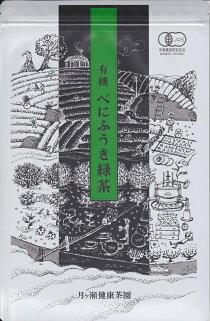 月ヶ瀬健康茶園有機べにふうき緑茶ティーバッグ2g×35袋入