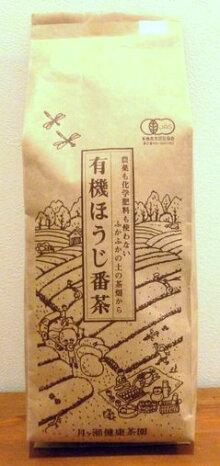 月ヶ瀬健康茶園有機ほうじ番茶300g