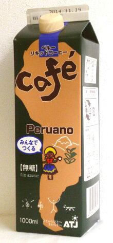 ATJペルーリキッドコーヒー無糖1000ml