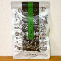 月ヶ瀬健康茶園有機べにふうき緑茶ティーバッグ2g×35袋入国産奈良べにふうき緑茶べにふうき緑茶greentea花粉症対策花粉症予防花粉症