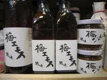 熊野の里山ふるさと色川耕人舎の梅エキス300ML
