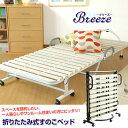 折りたたみ式すのこベッド!スペースを節約したい、一人暮らしやワンルーム住まいの方にはピッタリのベッドです。!【代引不可商品】折りたたみ式すのこベッド
