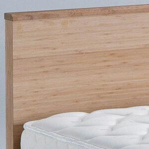 [開梱設置無料]ドリームベッド木製竹突き板ベッドフレームクイーン1「Relaterra016」内カーブヘッドリラテラ016フレームQ1(クイーン1)ドリームベッドdreambed