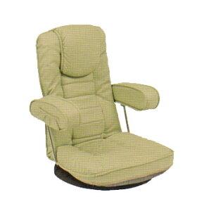 LZ-1081LGY/座椅子座イス/ザイス/座いす/回転式座椅子/パーソナルチェア/チェアー/椅子/イス/いす/リラックスチェア/肘掛け/肘掛/こたつチェア/床生活/幅60cm/高さ/78cm