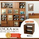 キューブボックス オープン ブラウン 収納ボックス LYCKA BOX(リュカボックス) 北欧 2段 本棚 収納 シェルフ 幅36cm 棚 収納box シンプル CUBEBOX キューブボックス 収納ボックス オープンシェルフ オープンラック 収納棚 送料無料 新生活 引越