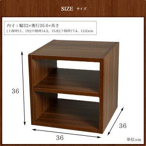 キューブボックスオープンダークブラウン収納ボックスLYCKABOX(リュカボックス)北欧2段本棚収納シェルフ幅36cm棚収納boxシンプルCUBEBOXキューブボックス送料無料