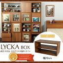 キューブボックス オープン ブラウン 収納ボックス LYCKA BOX(リュカボックス) 北欧 2段 本棚 収納 シェルフ 幅72cm 棚 収納box シンプル CUBEBOX キューブボックス 収納ボックス オープンシェルフ オープンラック 収納棚 送料無料