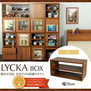キューブボックスオープンダークブラウン収納ボックスLYCKABOX(リュカボックス)北欧2段本棚収納シェルフ幅72cm棚収納boxシンプルCUBEBOXキューブボックス送料無料