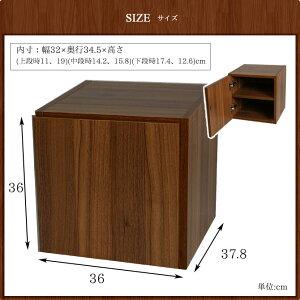 キューブボックス扉扉付きダークブラウン収納ボックスLYCKABOX(リュカボックス)北欧キューブボックス2段扉本棚収納シェルフ棚収納boxシンプルCUBEBOXキューブボックス送料無料