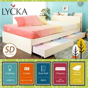 セミダブルベッド/スマホ携帯2台充電可能/2口コンセント/引き出し付きベッド/すのこベッド/収納付きベッド/収納ベッド/シンプル/ホワイト/ナチュラル/引き出し/子供部屋/本棚