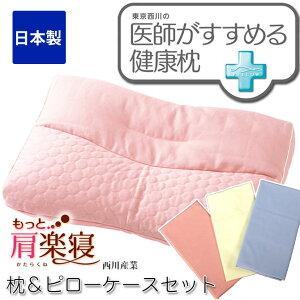 リバーシブル クリーム ピンク色