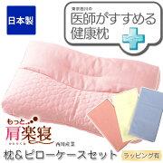 リバーシブル クリーム ピンク色 おすすめ