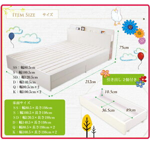 ダブルベッドフレームのみLYCKA(リュカ)ホワイト北欧モダンすのこベッド収納付きベッド収納ベッド2灯照明スマホ携帯充電OK2口コンセント本棚付き・棚照明付き引き出し付きベッドすのこベット北欧シンプルダブルベット[新商品][byおすすめ][送料無料]新生活