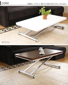 2倍に広がる伸長式昇降テーブルダブルスライト