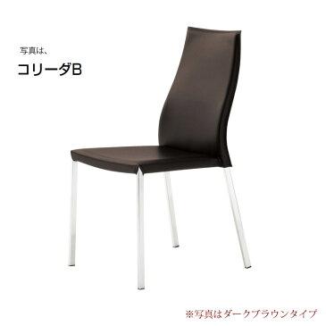 ダイニングチェア クレス CRES ダイニングチェアー コリーダ CORRIDA A・B・C 再生皮革 食卓椅子 パーソナルチェアー イス いす chair 事業者向け 法人用 オフィス用 ホテル用【1台から注文承ります。大量注文の場合は、お見積もりいたします。】[送料無料][代引不可]