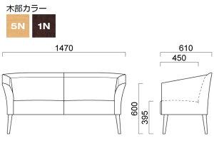 パーソナルチェアクレスCRES2人掛けソファースコルトSCORTONW二人掛張地L1台からの注文承ります。大量注文の場合は、お見積もりいたします。椅子チェアイスチェアーいすchair[送料無料]