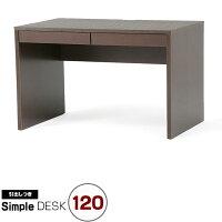 SimpleDesk90(幅90cmデスク・引出しなし)ブラウン/ナチュラル