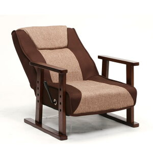 座面高さ3段階/敬老の日に/座椅子布地/腰痛対策/メッシュ生地のレバー式リクラニング高座椅子/コンパクトサイズ/グレー&ブラック/ベージュ&ブラウン//座いす/高座椅子/座イス
