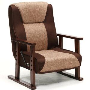 座椅子布地メッシュ生地のレバー式リクラニング高座椅子コンパクトサイズ【送料無料】グレー&ブラックベージュ&ブラウン