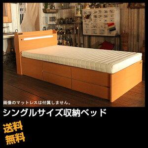 収納ベッド 大容量 収納付ベッド 収納付きベッド 一人暮らし子供部屋に!シングル フレームのみ...