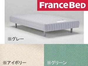 【送料無料】フランスベッド(2年保証)★日本製・かためのマルチラスハード!脚つきマットレスFBM-801・シングル