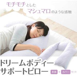 横向き 枕 抱き枕 ロング U字形 L字形 円柱 だきまくら だき枕 パープル色横向き 枕 ボディサポ...