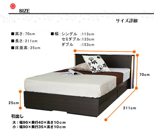 Rakuten Global Market: Bed Lighted Semi-double