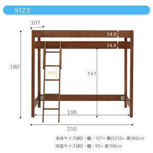 木製ロフトベッド木製システムベッドシリーズシングルすのこベッドナチュラル北欧角部R加工握りやすい安心ハシゴ付タモ無垢材システムベッドベットシリーズで組み合わせて使えるシステムベッド子供部屋[日祝不可][送料無料]